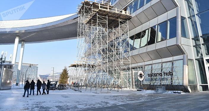 Здание Astana Hub