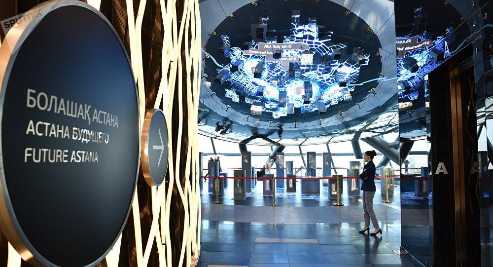 Музей, расположенный внутри сферы