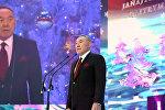 Нурсултан Назарбаев посетил новогодний бал