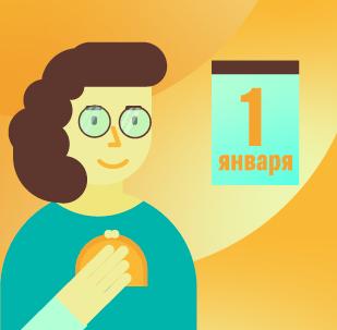 Что изменится в Казахстане в 2019 году