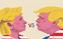Карикатура Клинтон vs Трамп: кто победит?