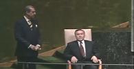Первое выступление президента Республики Казахстан Нурсултана Назарбаева в ООН