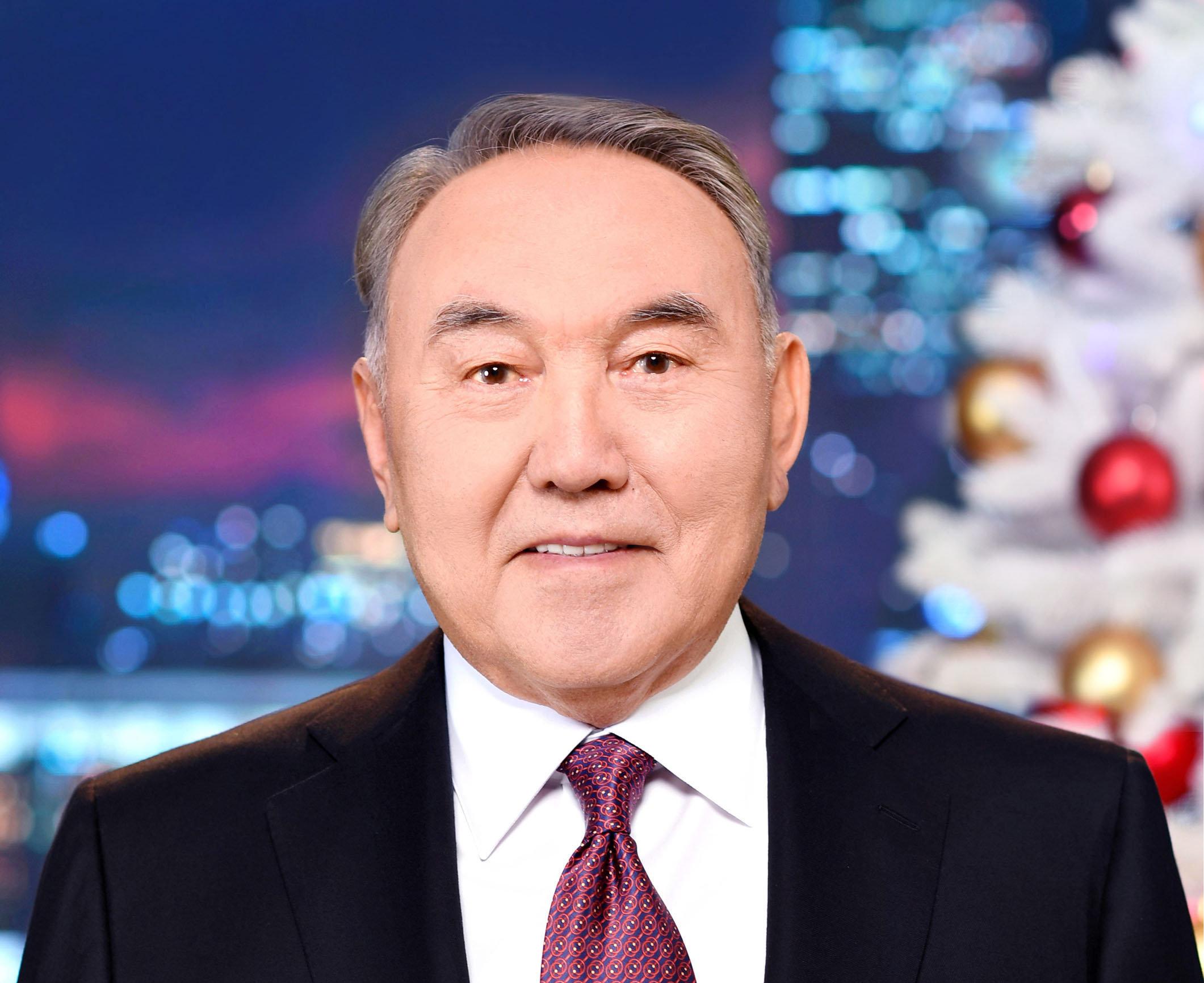 Поздравления для президента назарбаева фото 72
