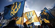 Украина туы