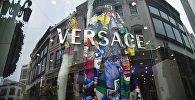 Логотип модного дома Versace