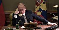 Владимир Путин, архивтегі сурет