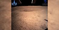 Чанъэ-4 сделал первый снимок обратной стороны Луны