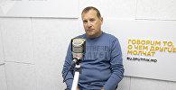 Путешественник Алексей Иванцов