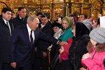 Қазақстан президенті Астанадағы Қасиетті Успен кафедралдық соборына барды