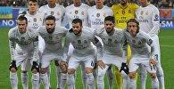 Архивное фото игроков Реала