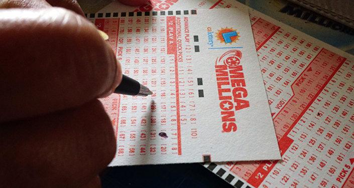 Лотерейный билет, архивное фото