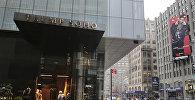 Отель Trump Soho