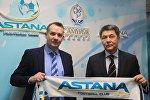 Пол Эшуорт (слева) и директор Президентского профессионального спортивного клуба Астана Аскар Баталов