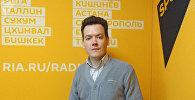 Юрист-международник Дмитрий Романенко