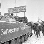 Жители Кушки встречают воинов-интернационалистов, вернувшихся на родину. Вывод ограниченного контингента советских войск из Афганистана.