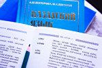 Қазақ тілі, архивтегі сурет