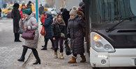Автобус жолаушылары