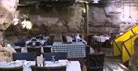 Ресторан в пещере возраст, которой насчитывает 60 миллионов лет