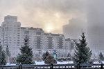 Астанада тұман