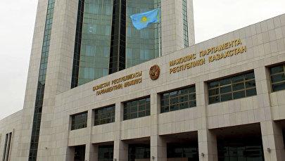 Здание мажилиса парламента Казахстана