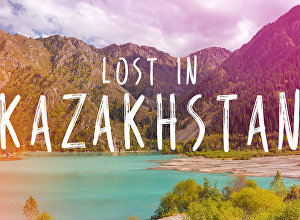 Видео о Казахстане Lost in Kazakhstan