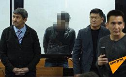 Как отреагировали на приговор убийцы Дениса Тена – видео