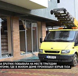 Взрыв газа в Тбилиси - рассказ очевидцев
