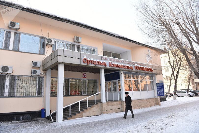Центральный клинический госпиталь