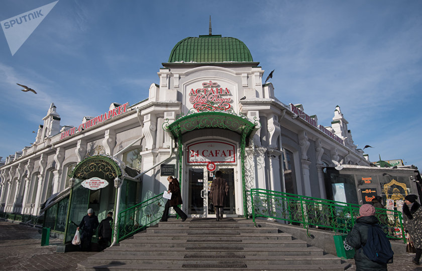 Магазин Астана