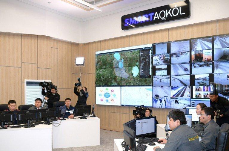 Smart Aqkol ахуалдық орталығында
