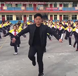Директор школы пустился в пляс на уроке физкультуры - видео