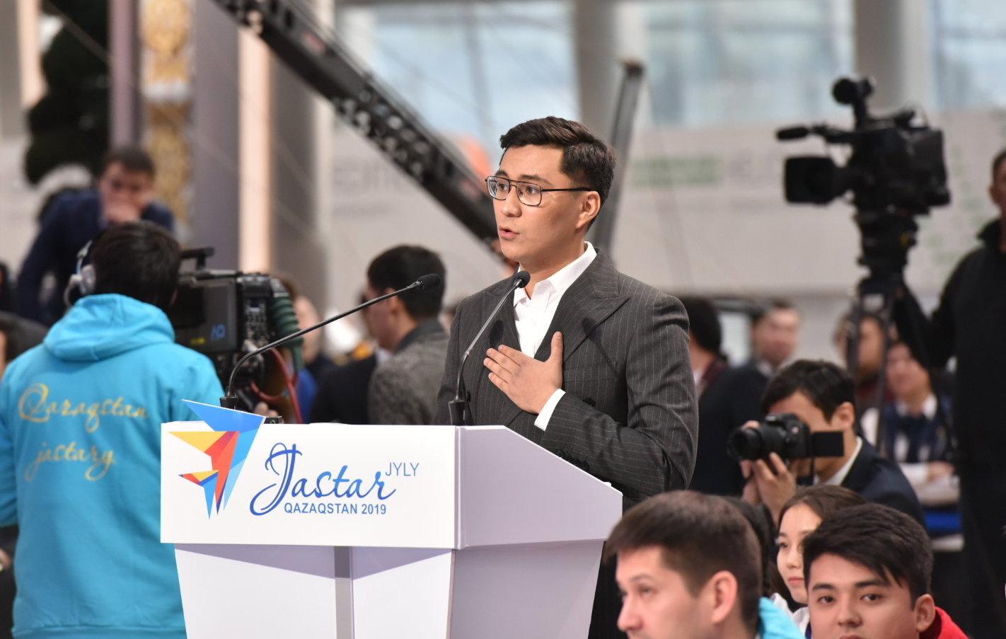 Расул Абдуллаев на торжественной церемонии открытия Года молодежи Тәуелсіздіктің ұрпақтары