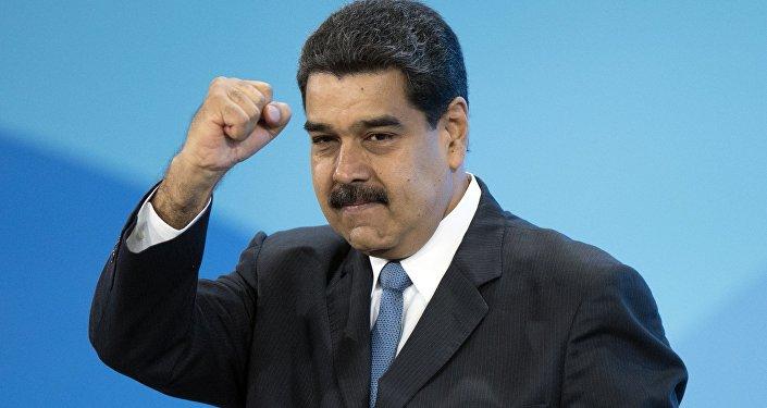 «Мадуро сохраняет миллионы вфонде Нурлана Байдильды»: МИД прокомментировал информацию