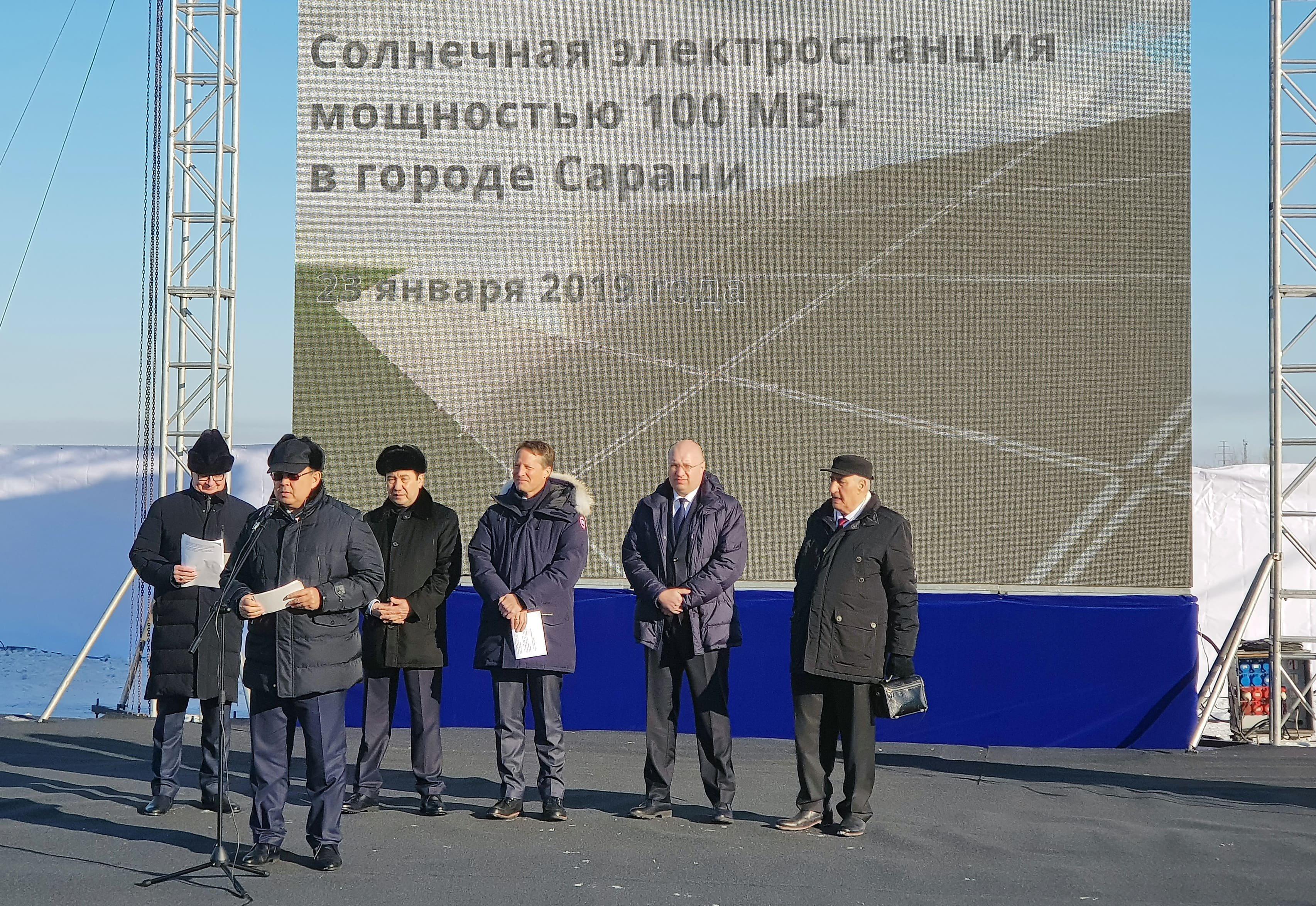 В Карагандинской области запустили крупнейшую в Центральной Азии солнечную электростанцию