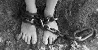Рабство, торговля людьми