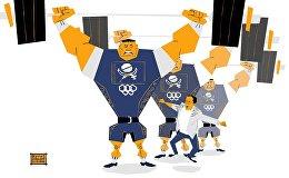 Карикатура Лондон, Пекин - так WADA доберется до Афин