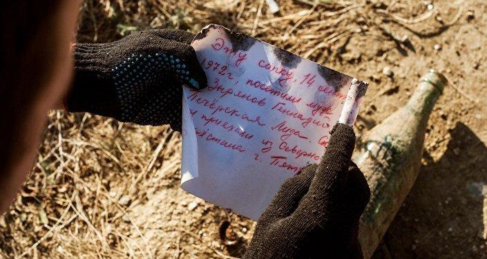 Туристы из Нижнего Новгорода нашли в Крыму послание от жителей Северного Казахстана, пролежавшее в земле 44 года
