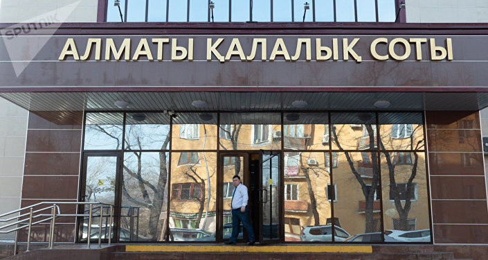 Алматы қалалық соты