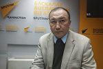 Правозащитник Марат Башимов