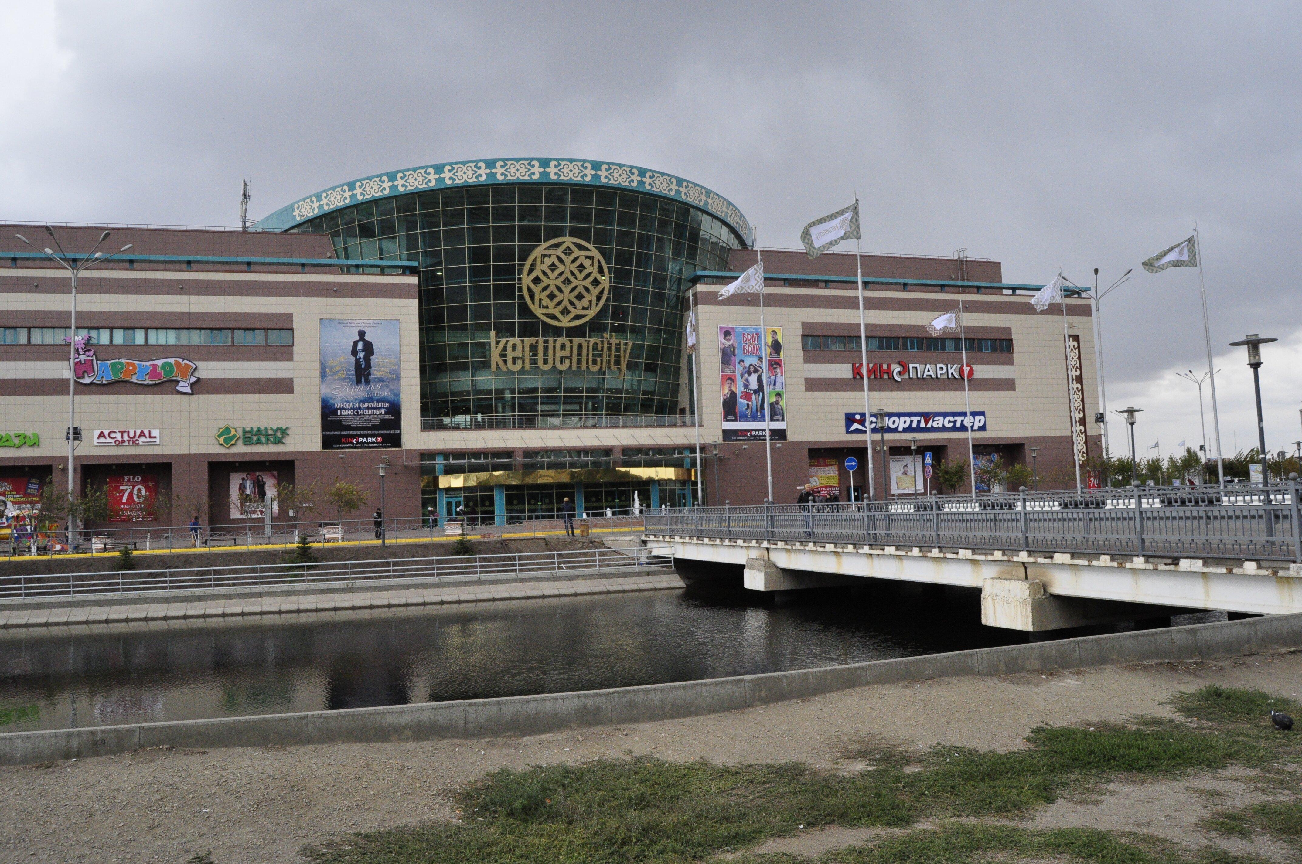 Ақтөбе қаласындағы сауда орталығы