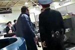 В Сети появилось видео пьяного дебоша в аэропорту Алматы