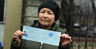 Сайрагуль Сауытбай вручили свидетельства лица, ищущего убежища в Казахстане