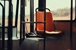 Салон пасажирского автобус