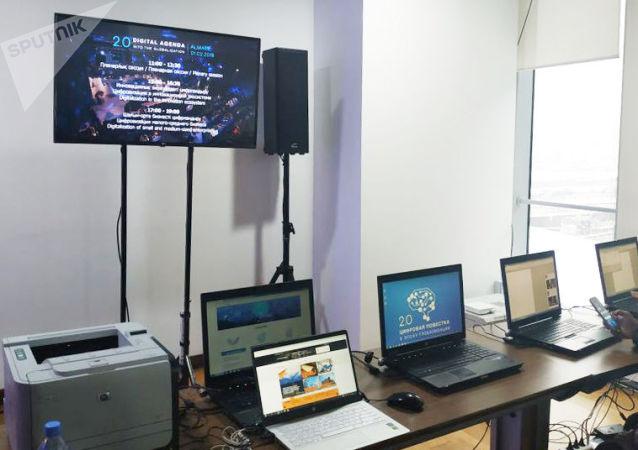 Пресс-центр форума Цифровая повестка в эпоху глобализации 2.0: Евразийская инновационная экосистема