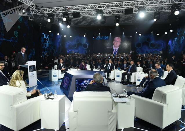 Участники цифрового форума
