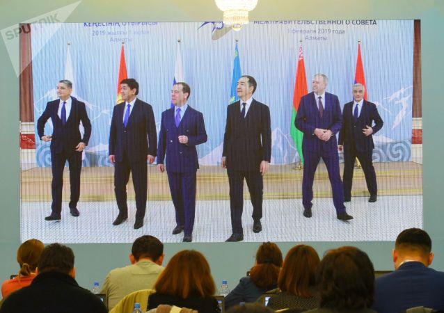 Заседание Межправсовета с премьерами стран ЕАЭС в Алматы