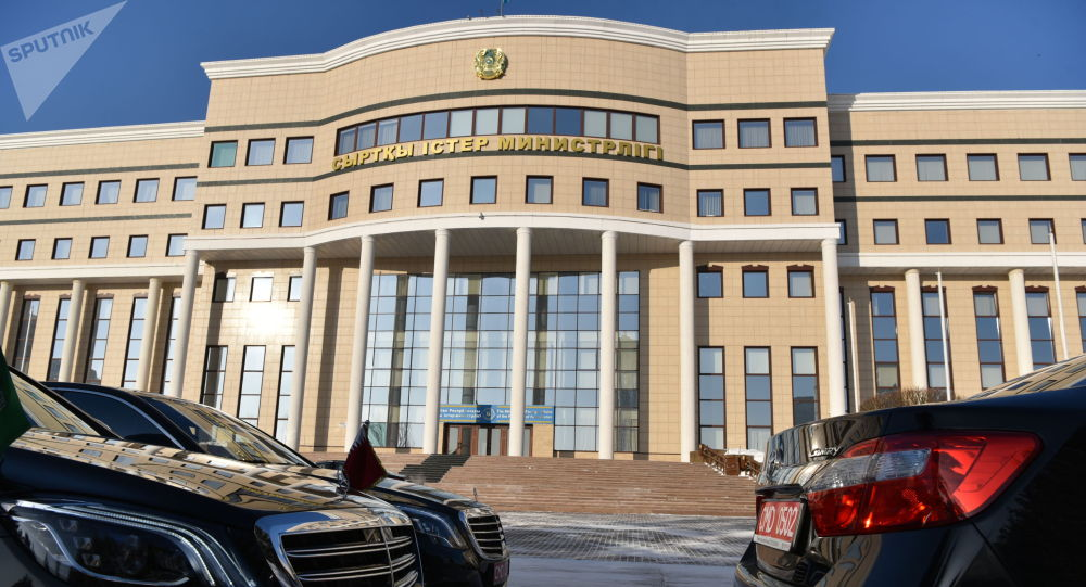 Здание Министерства иностранных дел