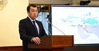 Президент АО НК Қазақстан темір жолы Канат Алпысбаев