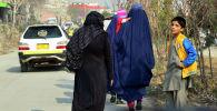Кабул тұрғындары