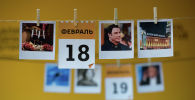Календарь 18 февраля